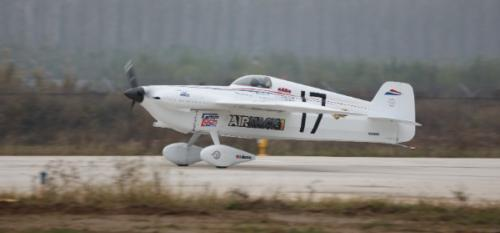 Air Race 1 China Cup_0634