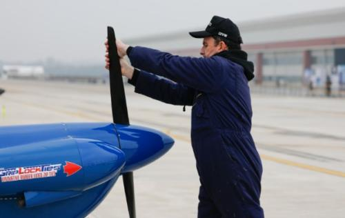 Air Race 1 China Cup_0796