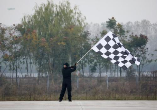 Air Race 1 China Cup_1149