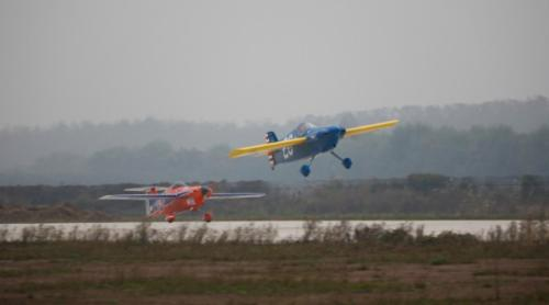 Air Race 1 China Cup_1159